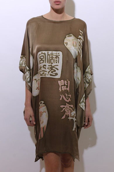 1970's silk CALLIGRAPHY dress