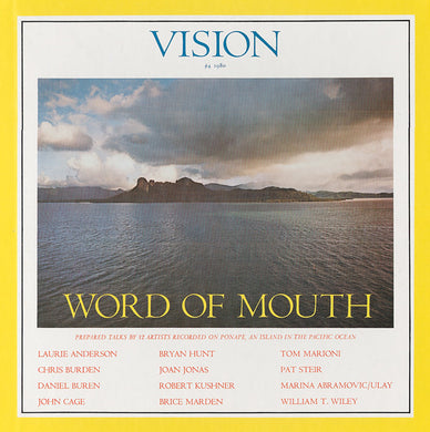 Vision #4: Word of Mouth (1980)