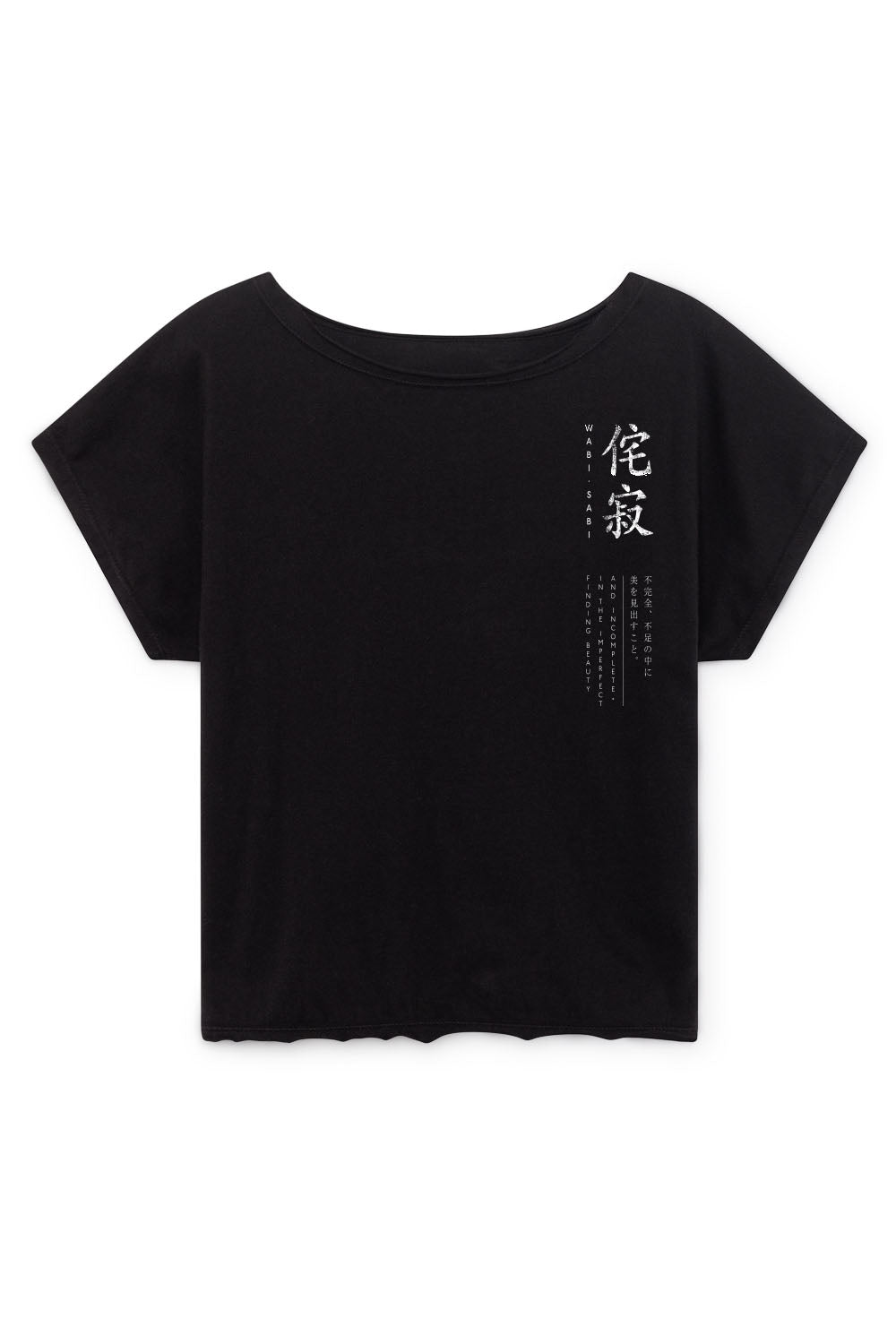 Little Creative Factory Kinari Print Tee- Black