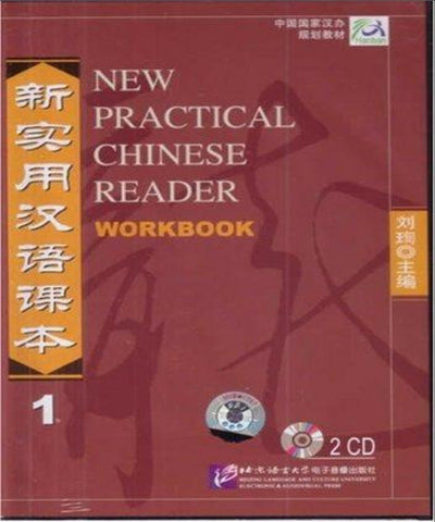 NEW PRACTICAL CHINESE READER: VOL. 1 : WORKBOOK (CD) - Charles Darwin University Bookshop