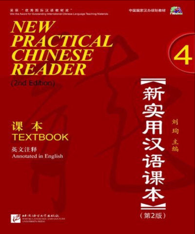NEW PRACTICAL CHINESE READER MANDARIN LEVEL 4 TEXTBOOK HARDCOPY FORMAT WITH 4 CDROM ON MP3 FORMAT - Charles Darwin University Bookshop