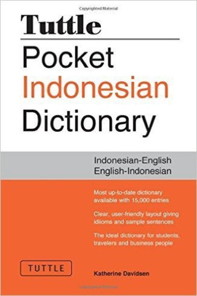 INDONESIAN POCKET TUTTLE