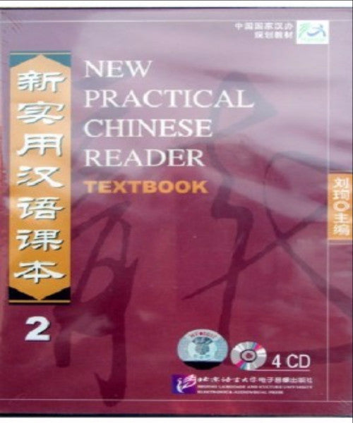 NEW PRACTICAL CHINESE READER: VOL. 2 : TEXTBOOK (CD) - Charles Darwin University Bookshop