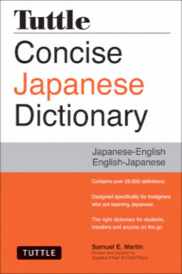 TUTTLE CONCISE JAPANESE DICTIONARY