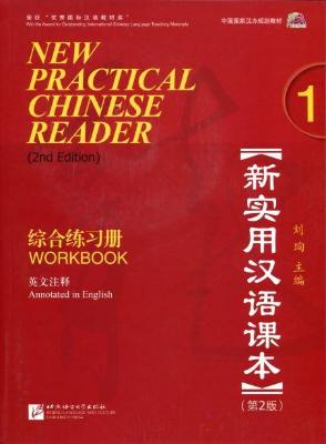 NEW PRACTICAL CHINESE READER MANDARIN LEVEL 1 WORKBOOK WITH MP3CD