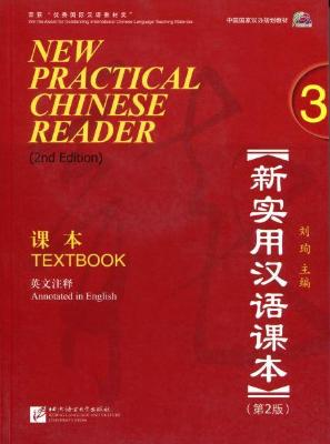NEW PRACTICAL CHINESE READER MANDARIN LEVEL 3 TEXTBOOK HARDCOPY FORMAT WITH 4 CDROM ON MP3 FORMAT