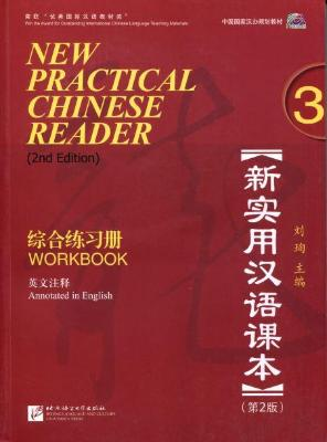 NEW PRACTICAL CHINESE READER MANDARIN LEVEL 3 WORKBOOK HARDCOPY FORMAT WITH 4 CDROM ON MP3 FORMAT