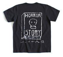 Load image into Gallery viewer, KR Horror Story - BLACK - Short and Long Sleeve