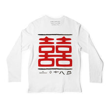 Load image into Gallery viewer, KR Double happiness 喜喜 Short and Long Sleeve