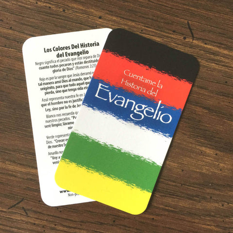 English or Spanish Gospel Cards, 100 each