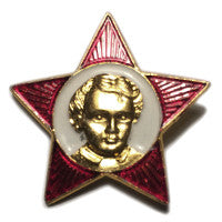 Young Lenin Red Star Pin