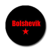 "Bolshevik Red Star 1"" Button (Red on Black)"