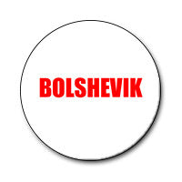 "Bolshevik 1"" Button (Red on White)"