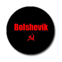"Bolshevik / Hammer and Sickle 1"" Button (Red on Black)"