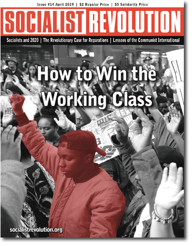 Socialist Revolution Magazine Issue 14