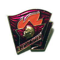 Authentic Soviet Lenin Pin (Style 2)