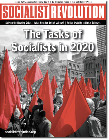 Socialist Revolution Magazine Issue 20 – Marxist Books