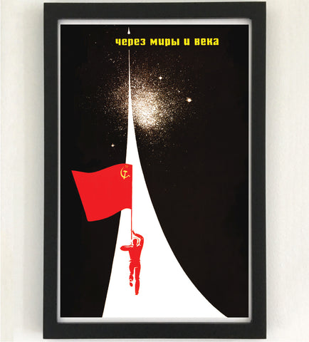 """Through Worlds and Centuries"" Soviet Space Poster"