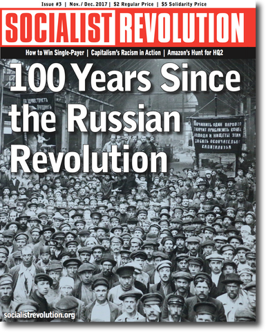Socialist Revolution Magazine Issue 3