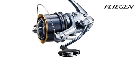 Shimano Fliegen 35 SD Surf Reel