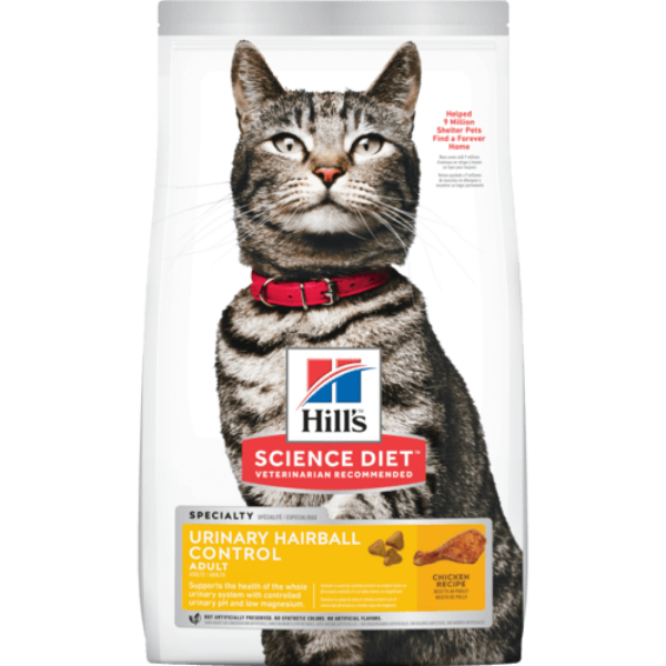 Science Diet Adult Urinary Hairball Control, Chicken Recipe, Dry Cat Food; Available in 3 Sizes