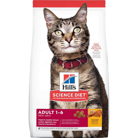Science Diet Feline Adult Optimal Care; Available in 3 sizes
