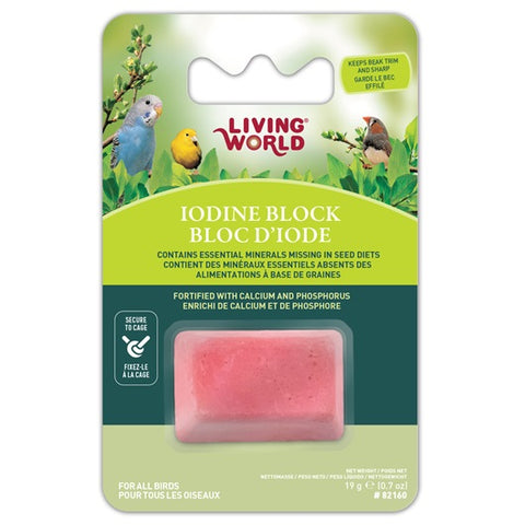 Living World Iodine Block; Available in 2 sizes