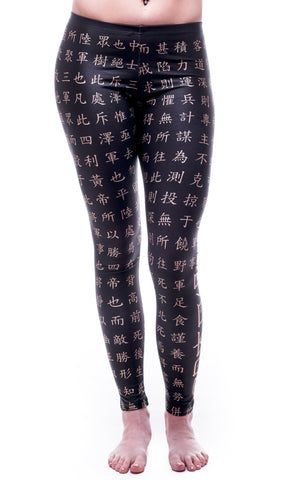 "Sokol ""Art of War"" Leggings! - Miss Mary Jane Co."