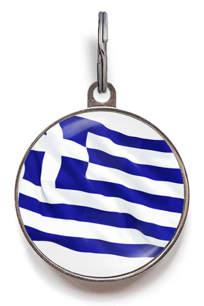 Greece Flag Dog ID Tag