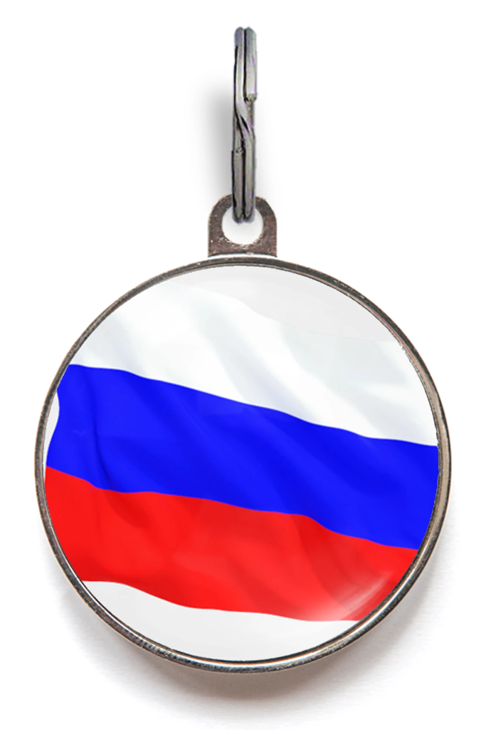 Russia Flag Pet ID Tag