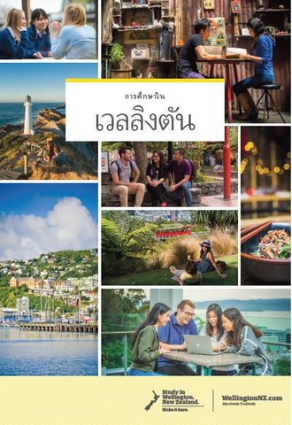 Study in Wellington arrival guide - Thai