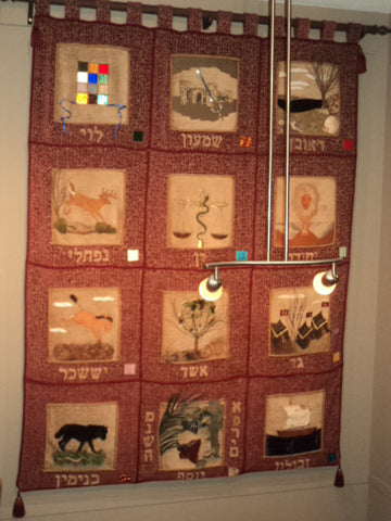 12 Tribe Tapestry
