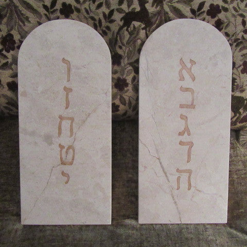 10 Commandments Marble Tablets 1