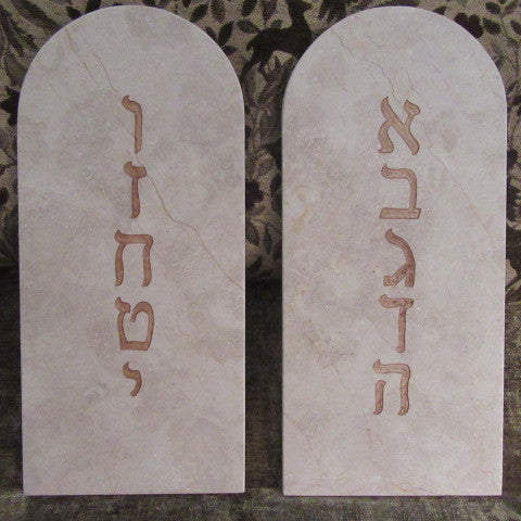 10 Commandments Marble Tablets 2