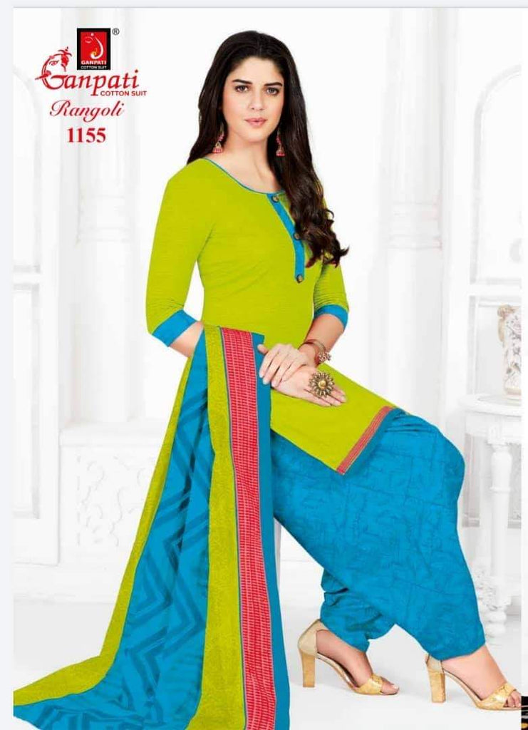 Green with Blue readymade patiala Suit GJ1155