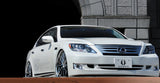 Lexus LS460 JUN VIP Fourth Generation
