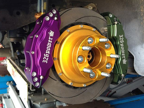 326 Power Big Brake Kit