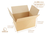 Single Ply Corrugated Box 小型單坑紙箱