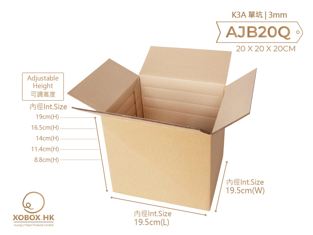 Adjustable Box 百摺箱