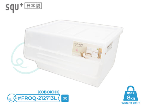 Dust Proof Vacuum Storage Hanger Pouch 防塵真空收納掛衣袋