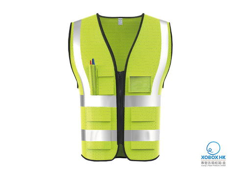 High Visibility Safety Vest with Pockets 安全反光透氣帶袋背心