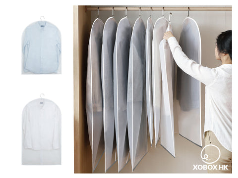 Magnetic Seal Clothes Dust Cover 磁力封口衣服防塵罩