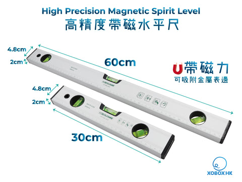 High Precision Magnetic Spirit Level 高精度帶磁水平尺