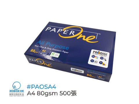 PaperOne Premium Office Paper 80克辦公影印紙