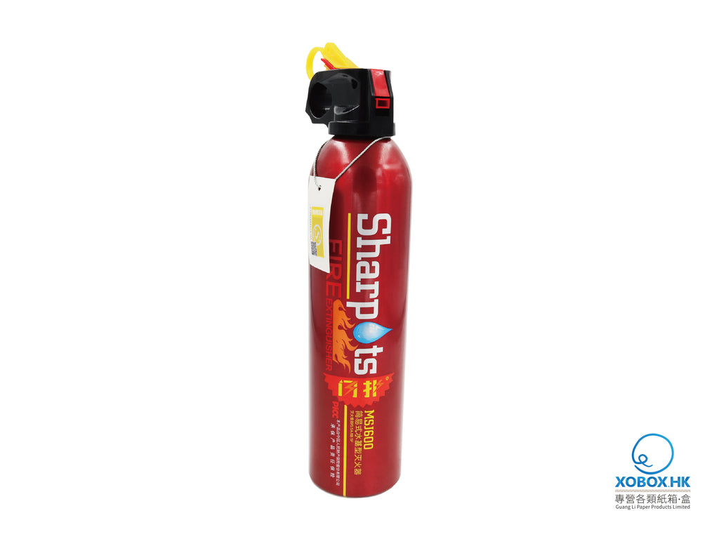 Portable Fire Extinguisher 便攜救生滅火器