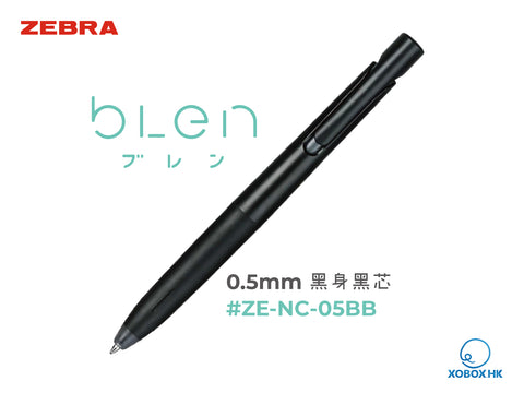Nendo x Zebra bLen Steel Ball Pen 斑馬牌bLen順滑鋼珠筆 BA88