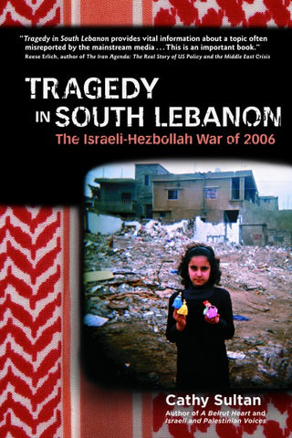 Tragedy In South Lebanon