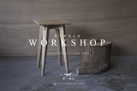 White Ash Stools Workshop