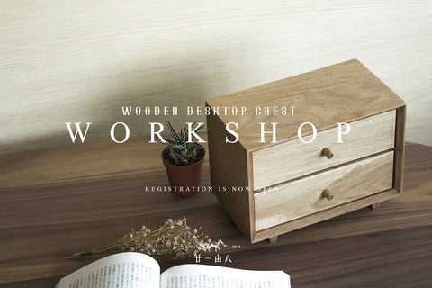 Desktop Chest Workshop