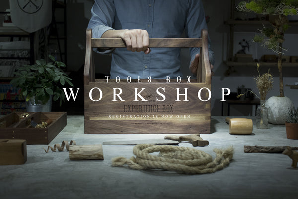 Tools Box Workshop